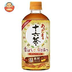 アサヒ飲料 【HOT用】 あったまる十六茶 500mlペットボトル×24本入