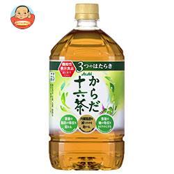 アサヒ飲料 からだ十六茶【機能性表示食品】 1Lペットボトル×12本入