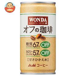 アサヒ飲料 WONDA(ワンダ) オフの珈琲 185g缶×30本入