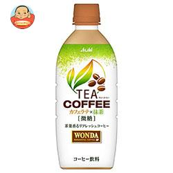 アサヒ飲料 WONDA(ワンダ) TEA COFFEE(ティーコーヒー) カフェラテ×抹茶 微糖 525mlペットボトル×24本入