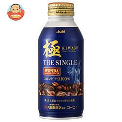 アサヒ飲料 WONDA(ワンダ) 極 ザ・シングル 370gボトル缶×24本入