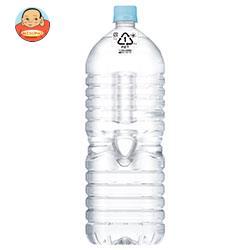 アサヒ飲料 おいしい水 天然水 ラベルレスボトル 2Lペットボトル×9本入