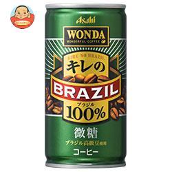 アサヒ飲料 WONDA(ワンダ) キレのブラジル100% 微糖 185g缶×30本入