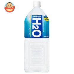 アサヒ飲料 スーパーH2O 2Lペットボトル×6本入