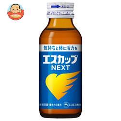 エスエス製薬 エスカップNEXT(ネクスト) 100ml瓶×50本入