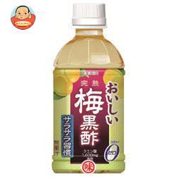 赤穂化成 おいしい梅黒酢 350mlペットボトル×24本入