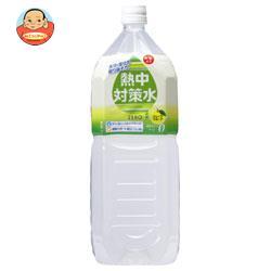 赤穂化成 熱中対策水 グレープフルーツ味 2Lペットボトル×6本入