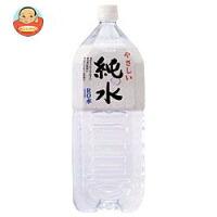 赤穂化成 純水 2Lペットボトル×6本入