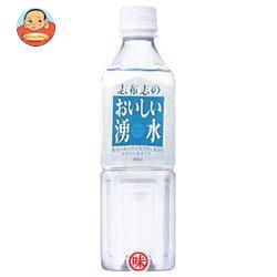霧島湧水 志布志のおいしい湧水 500mlペットボトル×24本入