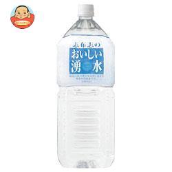 霧島湧水 志布志のおいしい湧水 2Lペットボトル×6本入