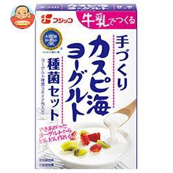 フジッコ カスピ海ヨーグルト種菌セット 6g(3g×2)×10箱入