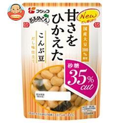 フジッコ おまめさん 甘さをひかえた こんぶ豆 150g×10袋入