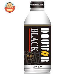 ドトールコーヒー ドトール ブラックコーヒー 400gボトル缶×24本入