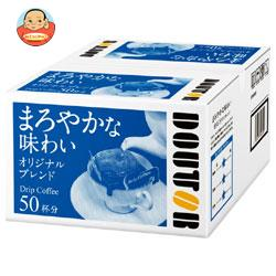 ドトールコーヒー ドトール ドリップコーヒー オリジナルブレンド 7g×50P×1箱入