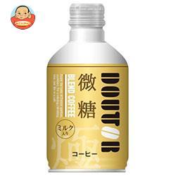 ドトールコーヒー ドトール レアル微糖 260gボトル缶×24本入