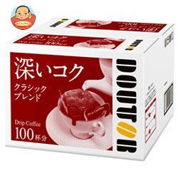 ドトールコーヒー ドトール ドリップコーヒークラシックブレンド100P 7g×100P×1箱入