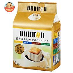 ドトールコーヒー ドトール ドリップパック 香り楽しむバラエティパック 7g×8袋×36個入