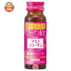 明治 アミノコラーゲン ボーテドリンク50ml瓶×30本入