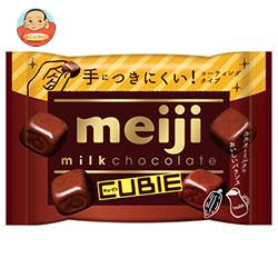 明治 ミルクチョコレートCUBIE(キュービィ) 38g×10袋入