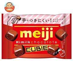 明治 ハイミルクチョコレートCUBIE(キュービィ) 38g×10袋入