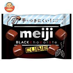 明治 ブラックチョコレートCUBIE(キュービィ) 38g×10袋入