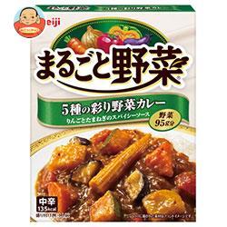 明治 まるごと野菜 5種の彩り野菜カレー 200g×30個入