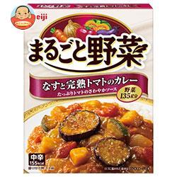 明治 まるごと野菜 なすと完熟トマトのカレー 190g×30個入