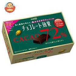 明治 チョコレート効果カカオ72%BOX 75g×5箱入