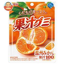 明治 果汁グミ 温州みかん 51g×10袋入