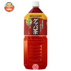 宝積飲料 グァバ茶 2Lペットボトル×6本入