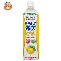 宝積飲料 ためして寒天 レモン風味 900mlペットボトル×12本入