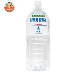 宝積飲料 非常用飲料水 2000mlペットボトル×6本入