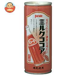 宝積飲料 プリオ パレードミルクココア 245g缶×30本入