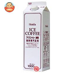 ホーマー アイスコーヒー 加糖 1000ml紙パック×12本入