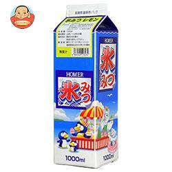 ホーマー 氷みつレモン 1000ml紙パック×12本入