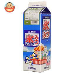 ホーマー 氷みつ抹茶 1000ml紙パック×12本入