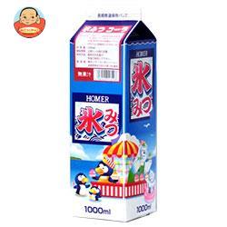 ホーマー 氷みつコーラ 1000ml紙パック×12本入