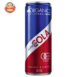 レッドブル・オーガニックス シンプリーコーラ 250ml缶×24本入