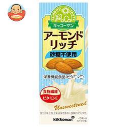 キッコーマン アーモンドリッチ 砂糖不使用 200ml紙パック×18本入