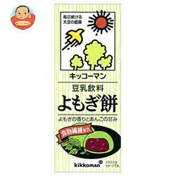 キッコーマン 豆乳飲料 よもぎ餅 200ml紙パック×18本入