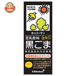 キッコーマン 豆乳飲料 黒ごま 200ml紙パック×18本入