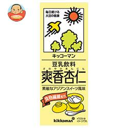 キッコーマン 豆乳飲料 爽香杏仁(さわやかあんにん) 200ml紙パック×18本入