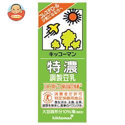 キッコーマン 特濃調製豆乳【特定保健用食品 特保】 200ml紙パック×18本入
