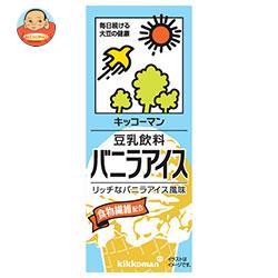キッコーマン 豆乳飲料 バニラアイス 200ml紙パック×18本入
