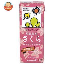 キッコーマン 豆乳飲料 さくら 200ml紙パック×18本入