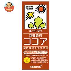 キッコーマン 豆乳飲料 ココア 200ml紙パック×18本入