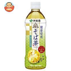 伊藤園 伝承の健康茶 健康焙煎 そば茶 500mlペットボトル×24本入
