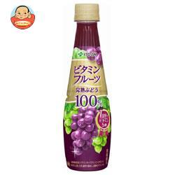 伊藤園 1日分のビタミフルーツ 完熟ぶどう100% 340gペットボトル×24本入