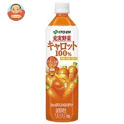 伊藤園 充実野菜 キャロット100% 930gペットボトル×12本入