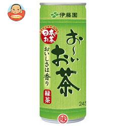伊藤園 お~いお茶 緑茶 245g缶×30本入